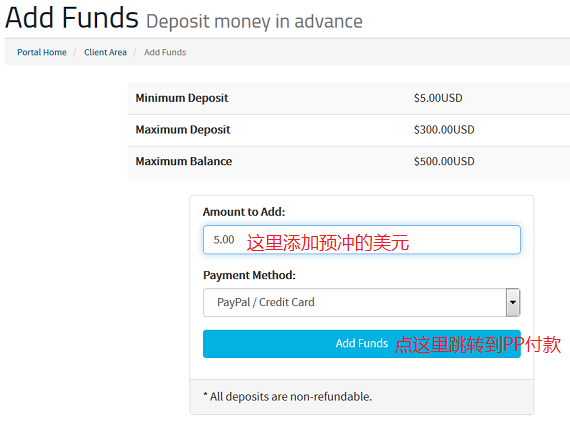 hostus-add-funds-2
